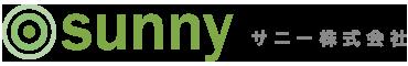 鹿児島の建築資材の販売及び施工 サニー株式会社